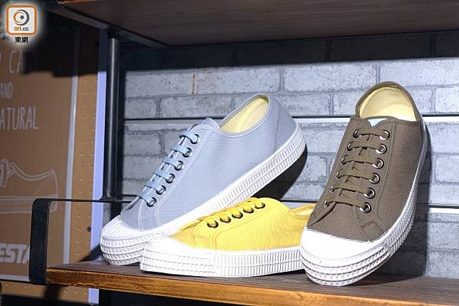 NOVESTA Star Master Canvas Sneakers(胡振文攝)