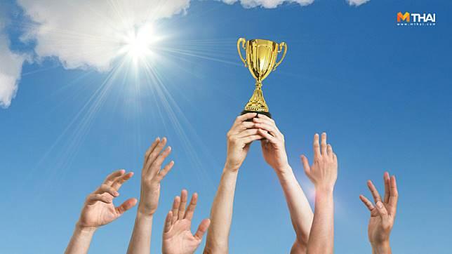 อ. คฑา ชินบัญชร ทัก3 ราศีมีเกณฑ์คว้าถ้วยรางวัลเป็นแชมป์