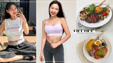 韓網瘋傳「短期減肥法」!詳細飲食管理+運動菜單、兩周快速瘦,網友親測狂瘦5公斤