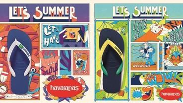 「沒有夾腳拖的夏天我不行!」havaianas 哈瓦仕 2019 春夏重點單品釋出!