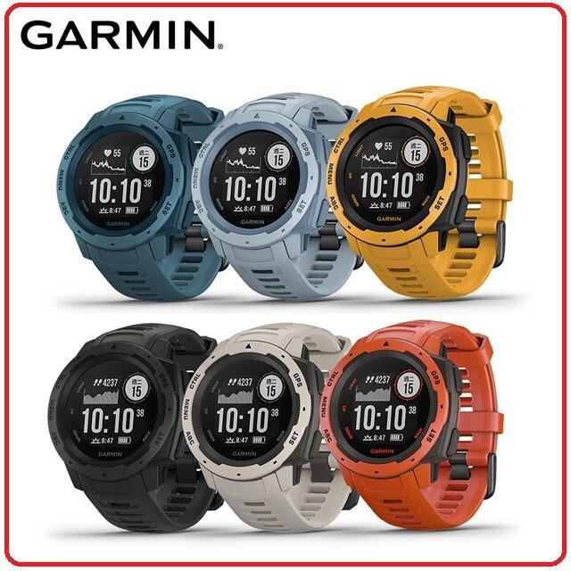【APP領券現折100】GARMIN Instinct 本我系列 軍用規格戶外多功能GPS腕錶 六色可選