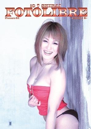 紫雷イオ official blog-o0296042012175599999.jpg
