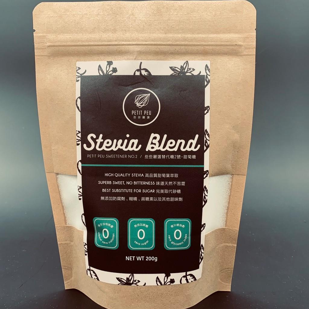 些些嚴選 新產品 天然 甜菊糖 赤藻糖醇 代糖 Stevia Blend Natural Sweetener 200g