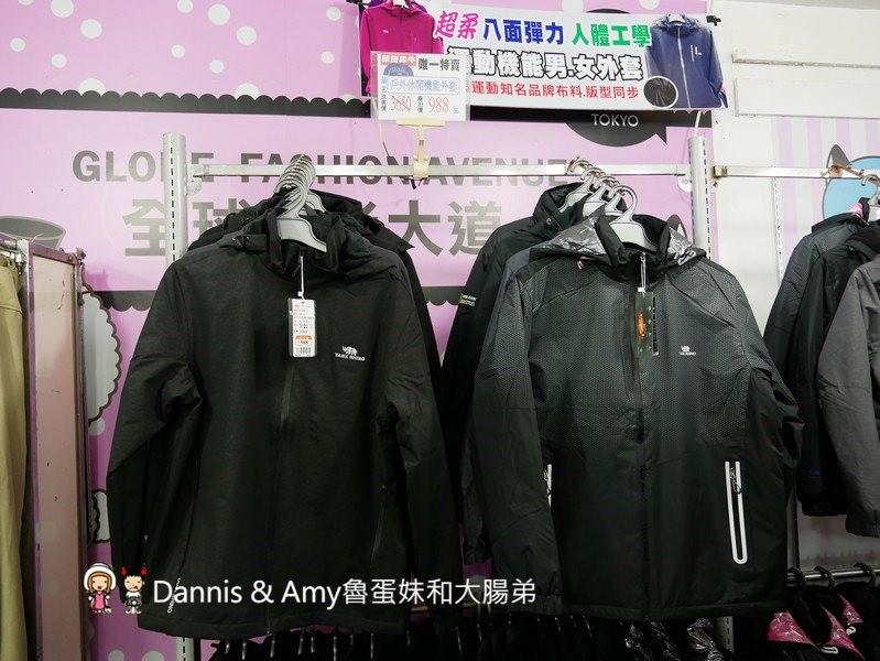《雲林斗六特賣會》原廠坦克犀牛服飾年度出清x三大運動品牌特賣會︱(影片)