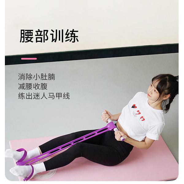 腳蹬拉力器 腳蹬拉力器彈力繩家用減肥瑜伽瘦身拉力繩仰臥起坐輔助器健身器材 全館免運