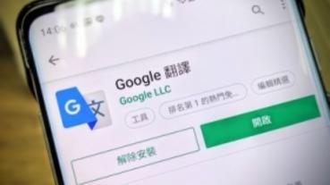 Google 即時鏡頭翻譯功能升級,可多語言自動偵測,翻譯品質更好