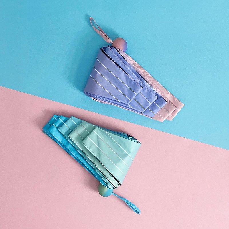 設計師推薦款【夢幻漸層】抗UV漸層口袋傘/迷你傘 2色