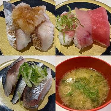 はま寿司 横浜菊名店のundefinedに実際訪問訪問したユーザーunknownさんが新しく投稿した新着口コミの写真