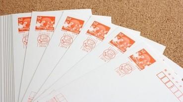 日本國內明信片郵費將會上調