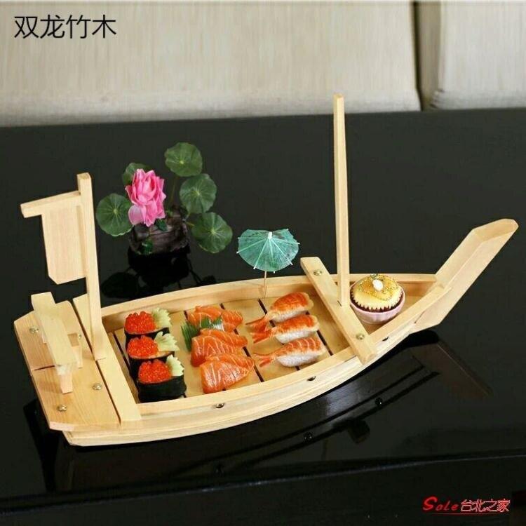 壽司船 竹製龍船刺身魚生船干冰船自助餐海鮮拼盤壽司盛台日式料理壽司船 創時代3C 交換禮物 送禮