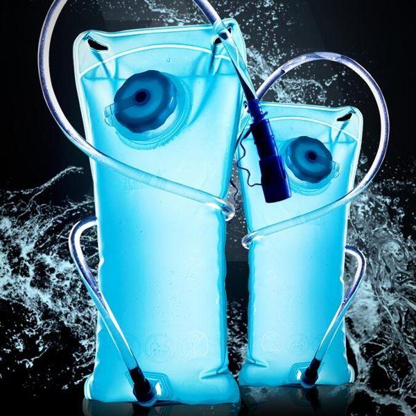 戶外折疊飲水袋旅游騎行運動便攜登山水囊水瓶水壺旅行水袋