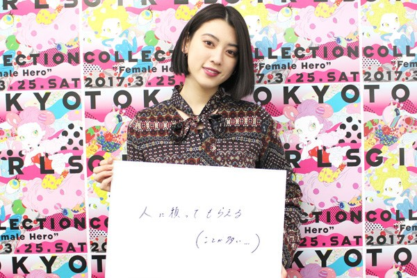 tgcmiyoshi_032.jpg