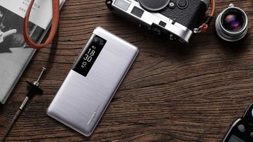 魅族 Pro 7 Plus拍照如何?DxOMark 給了 71 分,比 iPhone 6 還低