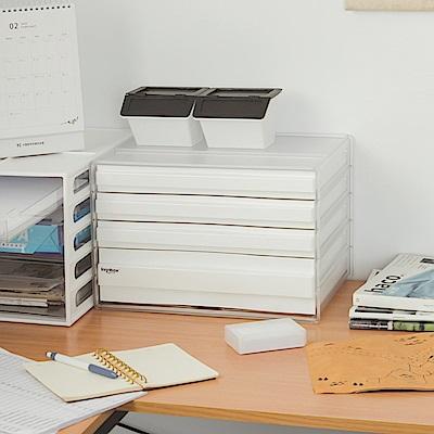 文件分層式管理桌面更整齊大空間可收納A4大小文件時尚色系適應各種桌款