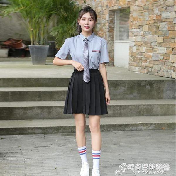秋季學院風韓國學生校服高中男女襯衫運動會班服長裙演出服情侶裝