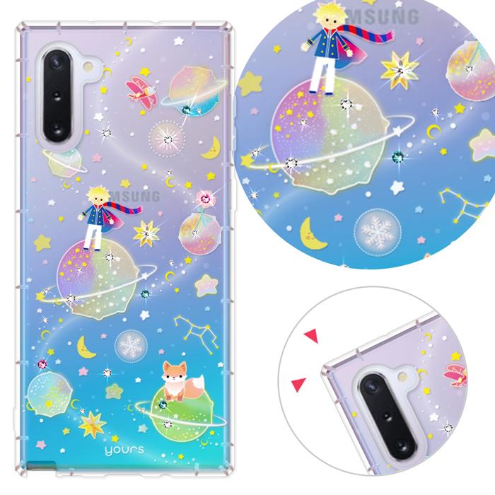 YOURS 三星 Galaxy Note10 6.3吋 奧地利彩鑽防摔手機殼-小王子