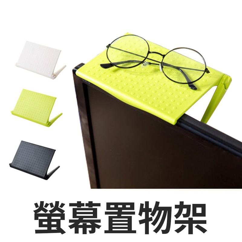創意空間 桌面整理 螢幕置物架 多用塗整理架 隔板收納 辨公室收納 收納架 便利置物 省空間