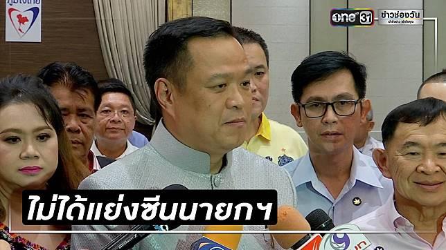 'อนุทิน' เผย ส.ส.-รมว.ภูมิใจไทย สละเงินเดือนคนละ 1 แสน ช่วยน้ำท่วม