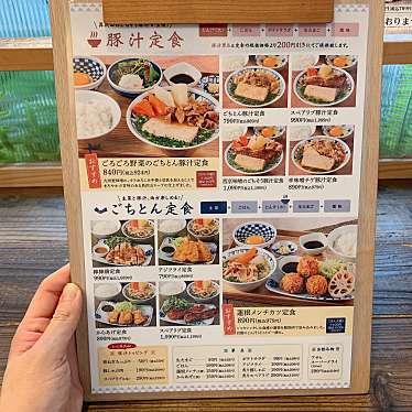 ごちとん 渋谷道玄坂店のundefinedに実際訪問訪問したユーザーunknownさんが新しく投稿した新着口コミの写真
