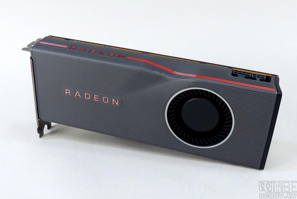 Radeon RX 5700 XT 公版參考設計外觀增加些許設計,包含風扇附近的外蓋凹陷處,以及金屬外殼表面起伏線條,部分線條還畫上在賽車場經常可以見到的 2 條紅線。