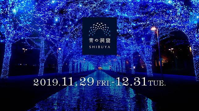 """งานไฟประดับสุดโรแมนติกในชิบูย่า """"Ao no Dokutsu Shibuya 2019"""""""