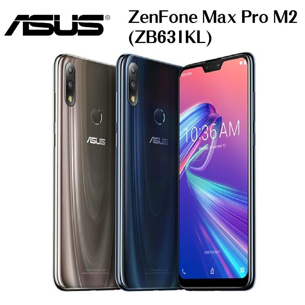 [指定店家最高23%點數回饋]華碩 ASUS ZenFone Max Pro M2 (ZB631KL)_6.3吋 4G/128G-流星鈦/極光藍。人氣店家銓樂3C的手機廠牌、ASUS/華碩有最棒的商品