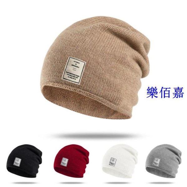帽子女冬季韓版簡約保暖毛線帽純色男士百搭針織帽戶外加絨護耳帽
