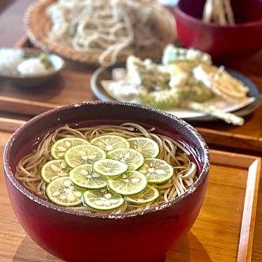 蕎麦と酒 ととののundefinedに実際訪問訪問したユーザーunknownさんが新しく投稿した新着口コミの写真