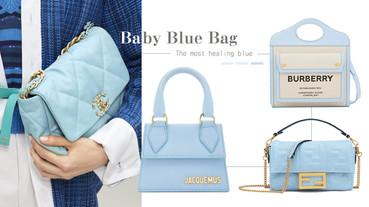 「寶寶藍」包包推薦!春夏街頭最療癒的一抹色彩,藍色精品包大集合!