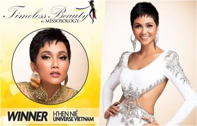 """Tự hào nhan sắc Việt, H'Hen Niê chính là """"Hoa hậu của các Hoa hậu"""" năm 2018"""