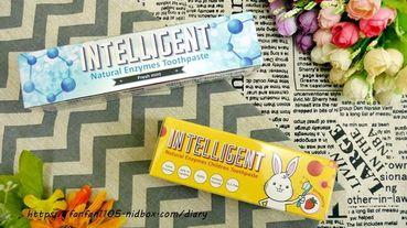 【INTELLIGENT 因特力淨】#酵素牙膏 #兒童淨酵素牙膏-草莓優格 添加珍珠粉的牙膏你用過了沒?