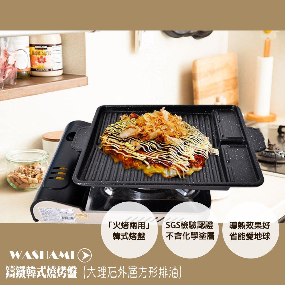 ◆100% 純鑄鐵◆導熱快,熱度均勻◆大理石塗層特性不沾鍋◆適用戶外露營、居家室內聚餐