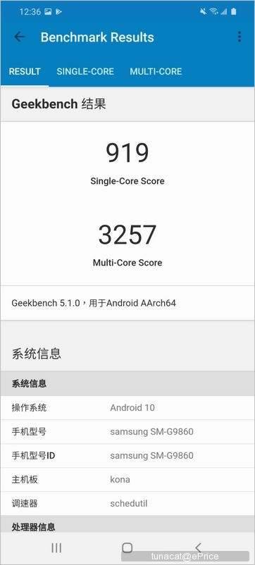 Screenshot_20200319-123641_Geekbench 5.jpg
