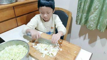 自己動手做 包水餃 親子廚房最有趣 自己做的水餃營養又好吃 大推喔!