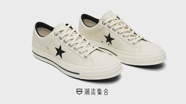 Dover Street Market x Converse 推出聯乘「One Star」款式!