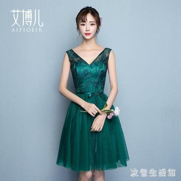 宴會小禮服 2019新款秋季宴會優雅公主韓式連身裙短款顯瘦主持人禮服