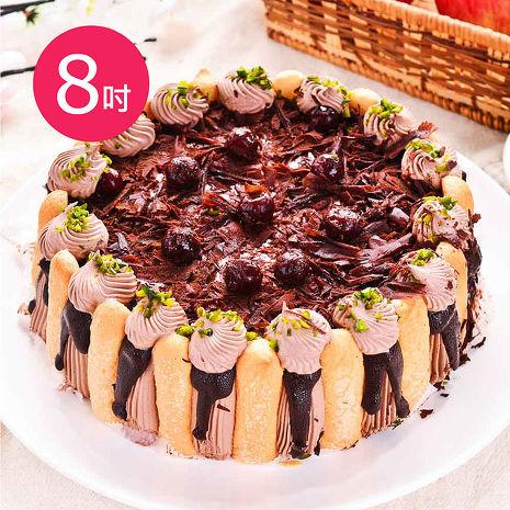預購-樂活e棧-生日快樂蛋糕-精緻濃郁黑魔豆盆栽蛋糕(8吋/顆,共1顆)芋頭x布