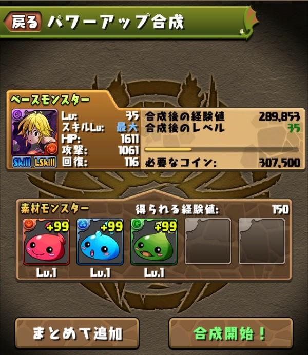 wNX9K46F6B.jpg