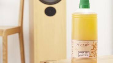 從現在起愛上做家事,用這罐取代所有居家清潔品