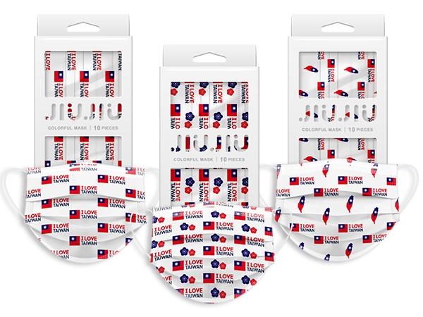 親親JIUJIU~印花三層防護口罩(10入) 國旗款/國旗梅花款/國旗台灣款 款式可選【D210880】,還有更多的日韓美妝、海外保養品、零食都在小三美日,現在購買立即出貨給您。