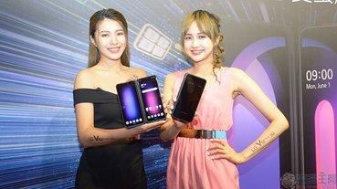 首款 5G 雙螢幕手機 LG V60ThinQ 5G Dual Screen 登台開賣