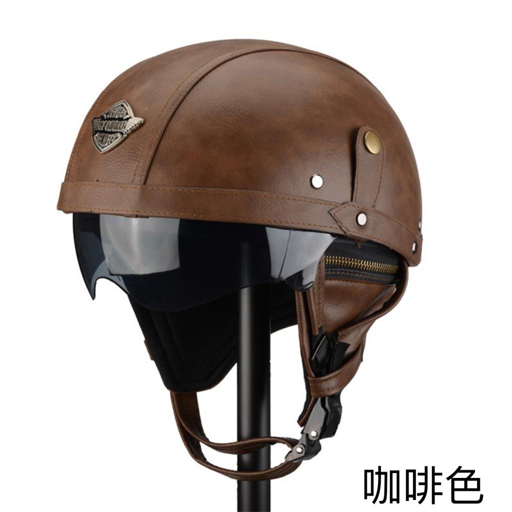YSDL 哈雷 風格 個性 情侶 哈雷安全帽 半罩復古 摩托車哈雷皮帽 - 黑 咖啡色