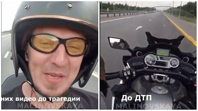 俄羅斯一名網紅日前騎重機上高速公路,過程中不斷自拍。(圖/翻攝自YouTube)
