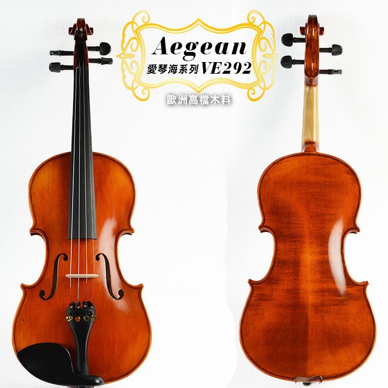 VE292 酒精漆小提琴 歐洲木料 全烏木配件 超完美音色 等您來體驗【嘟嘟牛奶糖】