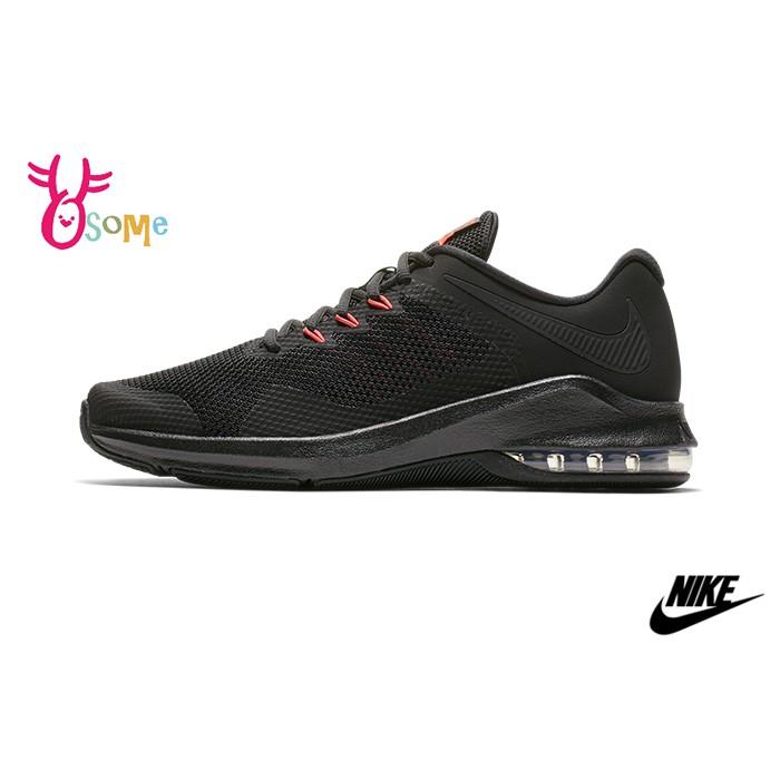 #正版貨#鞋面:橡塑+織物鞋底:TPU+PHYLON+橡膠橡塑產地:越南AA7060-007#NIKE #AIRMAX #男款 #男鞋 #運動鞋 #成人運動鞋 #慢跑鞋 【品牌理念】我們透過創造新的體