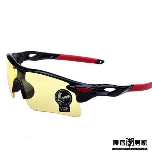 戶外 騎行鏡 太陽眼鏡 潮 男女式 機車防風塵防爆炫彩墨鏡