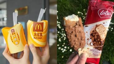 螞蟻人尖叫吧!本週刷爆 IG 的 2 款「超人氣限定冰品」都在這 網友:焦糖 + 肉桂根本絕配!