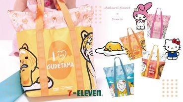 「三麗鷗X戽斗星球購物袋」全台限量5萬個!戽斗的Hello Kitty獅與美樂蒂兔,看起來意外的可愛~