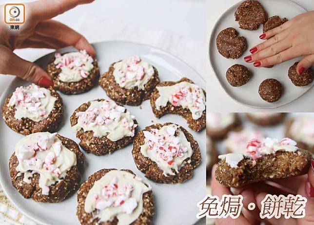 自家製的免焗餅乾,帶股自然甜味,做法又簡單。(互聯網)