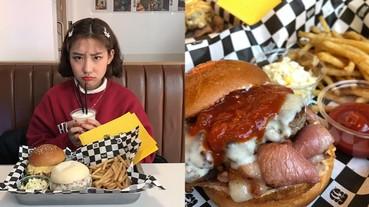 潮人必訪!韓國嘻哈歌手 LOCO 開設「美式漢堡店」 網友:起司瀑布太罪惡...